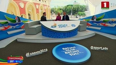 Сергей Ковальчук: Беларусь полностью готова к проведению II Европейских игр
