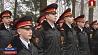 Могилевское кадетское училище отпраздновало новоселье