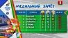 Пятерка лидеров в медальном зачете по итогам третьего дня Европейских игр Пяцёрка лідараў у медальным заліку па выніках трэцяга дня Еўрапейскіх гульняў Top five in the medal standings at the end of the third day of the European Games