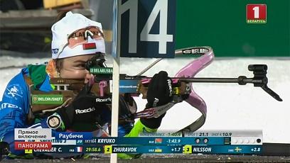 Ирина Кривко выиграла бронзовую медаль на чемпионате Европы в Раубичах. Поздравляем!