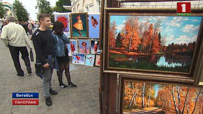 """День молодежи на """"Славянском базаре"""" был насыщен креативными проектами"""