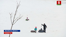 Еще один ребенок пострадал во время катания с горы  Яшчэ адно дзіця пацярпела падчас катання з гары