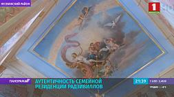 Национальный исторический музей в Минске и Несвижский замок вошли в топ-5 музеев стран СНГ