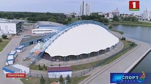 Палова-Арена