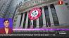 Неутешительный прогноз. S&P Global Ratings пророчит банкам США год без прибыли