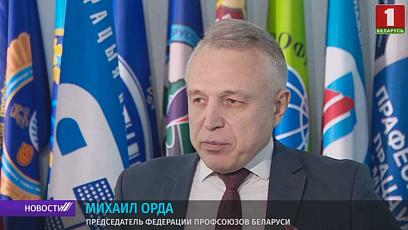 Михаил Орда: избирательный процесс проходил открыто и прозрачно