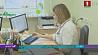 Беларусь сегодня отмечает Международный день медицинской сестры Беларусь сёння адзначае Міжнародны дзень медыцынскай сястры Belarus observes International Nurses Day