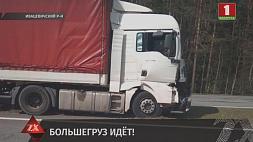 Поляк на фуре вытолкнул с дороги автомобиль ГАЗ