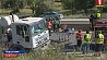 Автобус с британскими туристами  врезался в бетономешалку в Португалии Аўтобус з брытанскімі турыстамі  ўрэзаўся ў бетонамяшалку ў Партугаліі