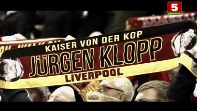 Лига чемпионов УЕФА. Видеожурнал (19.05.2019)