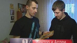 Крупские Виктор и Артем, г. Молодечно