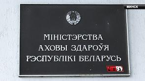 """ЧП.BY"" (11.03.2019)"