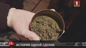 Зона Х. Вечерний выпуск (06.04.2020)