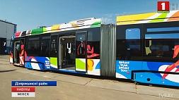 """Трамвай """"Метелица"""", брендированный символикой II Европейских игр, на этой неделе выходит на дороги столицы Трамвай """"Мяцеліца"""", брэндаваны сімволікай II Еўрапейскіх гульняў, на гэтым тыдні выходзіць на дарогі сталіцы"""