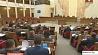 Палата представителей рассмотрела большой блок социальных вопросов Палата прадстаўнікоў разгледзела вялікі блок сацыяльных пытанняў