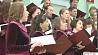 Академический хор Белтелерадиокомпании отметил 85-летие сольным концертом Акадэмічны хор Белтэлерадыёкампаніі адзначыў 85-годдзе сольным канцэртам Belteleradiocompany's Academic Choir celebrates its 85th anniversary with solo concert