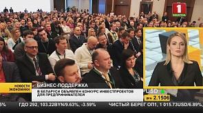 Концепция развития транспортного комплекса Беларуси до 2030 года появится в ближайшее время
