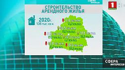 Правительство скорректировало порядок предоставления арендного жилья