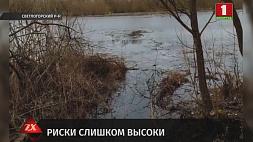 В Светлогорском районе пенсионер ловил рыбу и провалился под лед