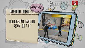 Азбука спорта (02.07.2020)