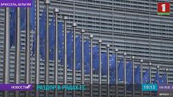 Итальянские политики обиделись на Евросоюз за недостаточную помощь во время пандемии