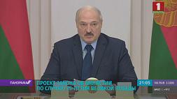 Проект закона об амнистии обсудили на совещании у Президента