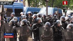 Франция: Тревожная суббота. Власти опасаются провокаций на фоне евровыборов