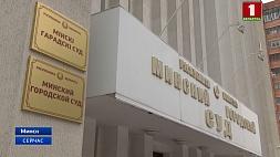 В суде состоялось предварительное заседание по делу Игоря Лосицкого и Владимира Кравченка У судзе адбылося папярэдняе пасяджэнне па справе Ігара Ласіцкага і Уладзіміра Краўчонка