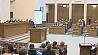 О совершенствовании системы образования говорили сегодня в парламенте Аб удасканаленні сістэмы адукацыі гаварылі сёння ў парламенце