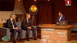Гости шоу: Павел Латушко, Николай Пинигин, Ольга Нефедова