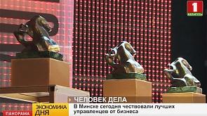 Беларусь поддерживает тренд на форсированную цифровизацию банков