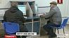 Горячая телефонная линия по трудоустройству заработала в Минске Гарачая тэлефонная лінія па працаўладкаванні адкрылася ў Мінску