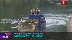 Покос водных растений начали на Комсомольском озере, водохранилище Дрозды, Цнянском и Заславском