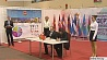 Бизнесменов из 20 стран мира собрал Международный экономический форум  Бізнесменаў з 20 краін свету сабраў Міжнародны эканамічны форум  Businessmen from twenty countries gather at International Economic Forum