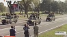 В Белграде пройдет военный парад У Бялградзе пройдзе ваенны парад