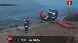 На помощь человеку, который провалился под лед, пришли спасатели