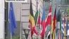 В Брюсселе прошли переговоры об упрощении визовых процедур с Евросоюзом  У Бруселі прайшлі перагаворы аб спрашчэнні візавых працэдур з Еўрасаюзам