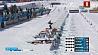 Белорусы выступят в двух гонках в американском Солт-Лейк-Сити Беларусы выступяць у дзвюх гонках у амерыканскім Солт-Лейк-Сіці
