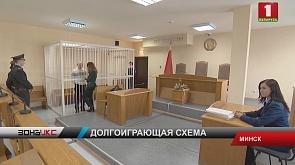 В суде начались слушания по делу бывшего руководителя Дворца спорта