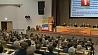 В Минске прошла Ассамблея деловых кругов У сталіцы прайшла Асамблея дзелавых колаў Minsk hosts Assembly of Business Circles