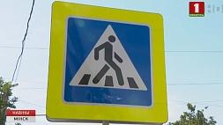 На особом контроле ГАИ пешеходы На асаблівым кантролі ДАІ  пешаходы