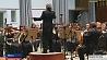 Белорусская государственная филармония отмечает юбилей Беларуская дзяржаўная філармонія адзначае юбілей Belarusian State Philharmonic celebrates anniversary