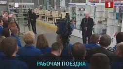 Итоги своего визита на Гродненщину Александр Лукашенко подвел в разговоре с коллективом завода Вынікі свайго візіту на Гродзеншчыну Аляксандр Лукашэнка падвёў у гутарцы з калектывам завода