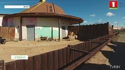 В Минском зоопарке новый  обитатель У Мінскім заапарку новы жыхар