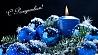 Поздравление с Рождеством Христовым Віншаванне Прэзідэнта Беларусі з Раством Хрыстовым Greetings to Belarusians celebrating Christmas on 7 January