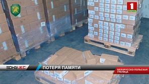 Таможня задержала незаявленный товар на сумму свыше 250 тысяч рублей
