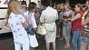 Неприятностью обернулся летний отдых для белорусских школьников