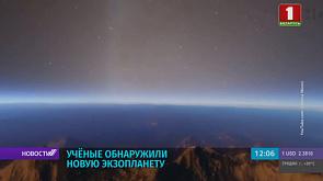 Астрономами обнаружена планета - двойник Земли