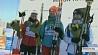 Открыт счет золотым медалям нашей юниорской биатлонной сборной Адкрыты лік залатым медалям нашай юніёрскай біятлоннай зборнай Belarus junior team win first gold at Biathlon Junior World Championships