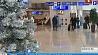 Встречать Новый год дома или за границей: что выбирают белорусы?  Сустракаць Новы год дома або за мяжой: што выбіраюць беларусы? Celebrating New Year's Eve at home or abroad: Belarusians' choice
